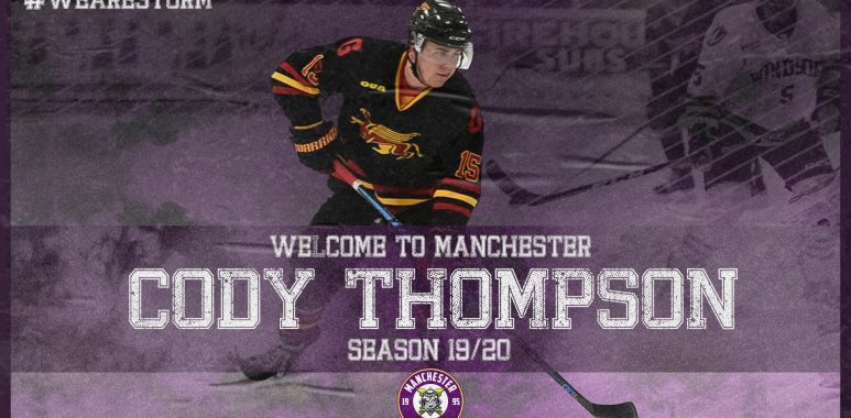 Breaking News: Welcome to Manchester, Cody Thompson!