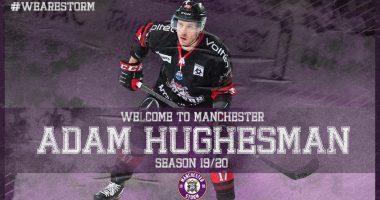 BREAKING NEWS: WELCOME TO MANCHESTER, ADAM HUGHESMAN!